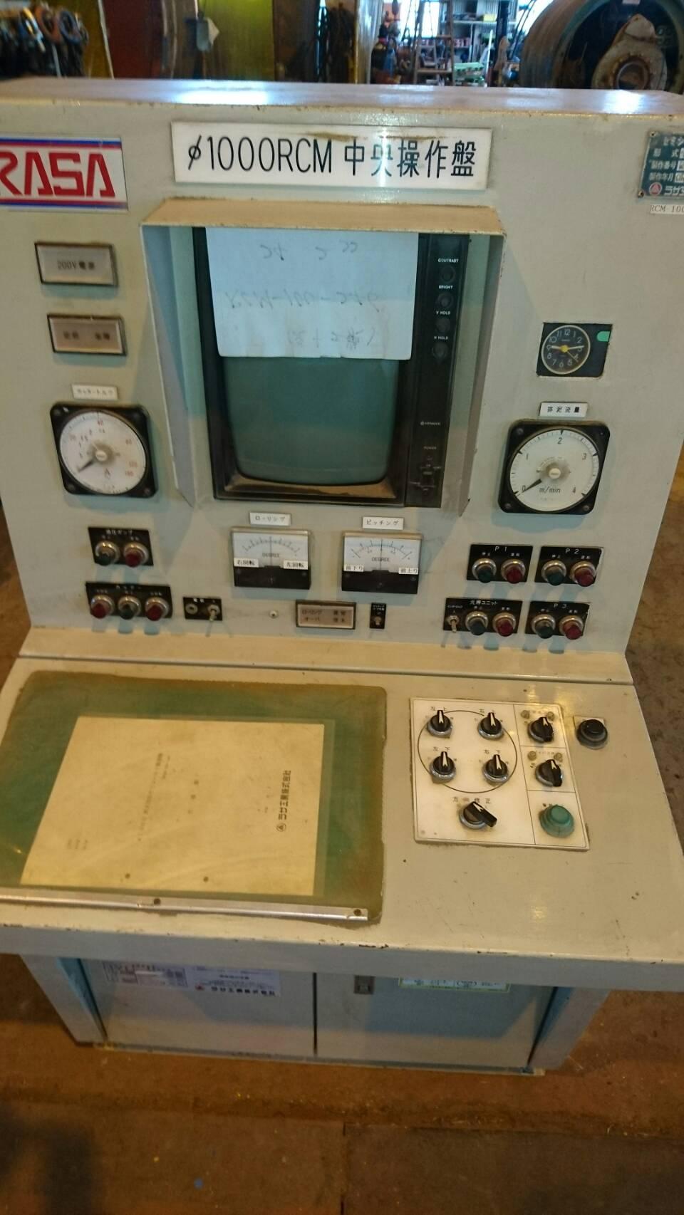 RASA  RCM-1000  (1997)